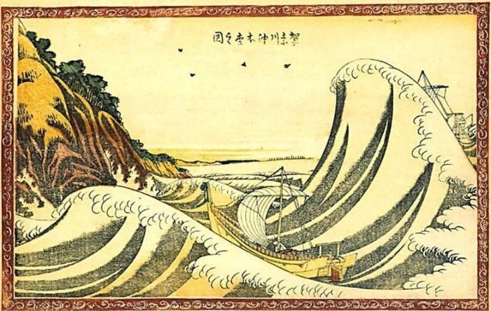 View of Honmoku off Kanagawa - Hokusai 1803