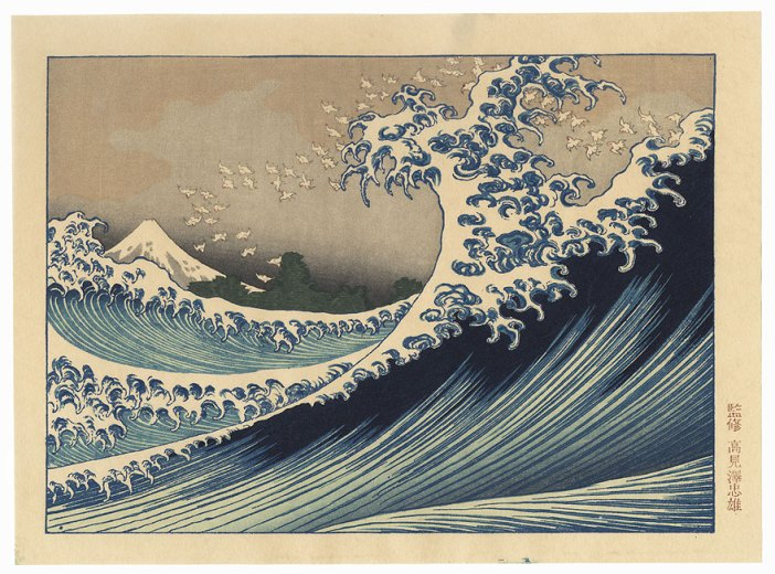 Fuji at Sea by Hokusai